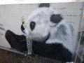 Graffiti-Jardin-Japonais-Panda-Grue-Mazingarbe-01